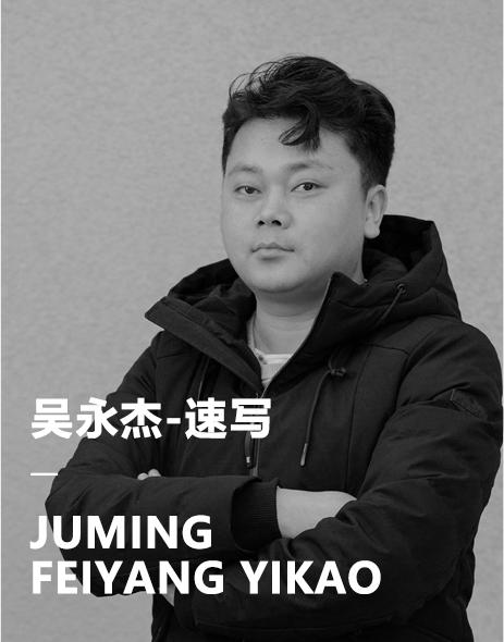 吴永杰-速写